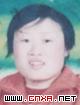 寻人:刘海霞(陕西),寻人网